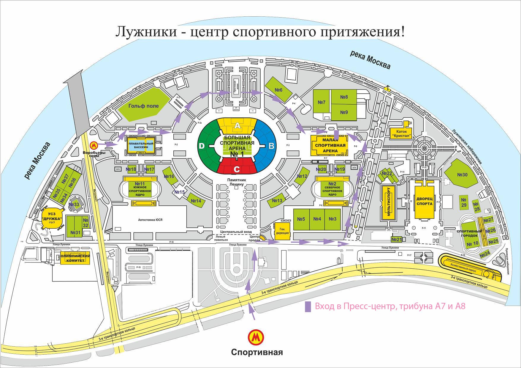 Олимпийский спорткомплекс схема метро