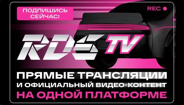 (c) Vdrifte.ru