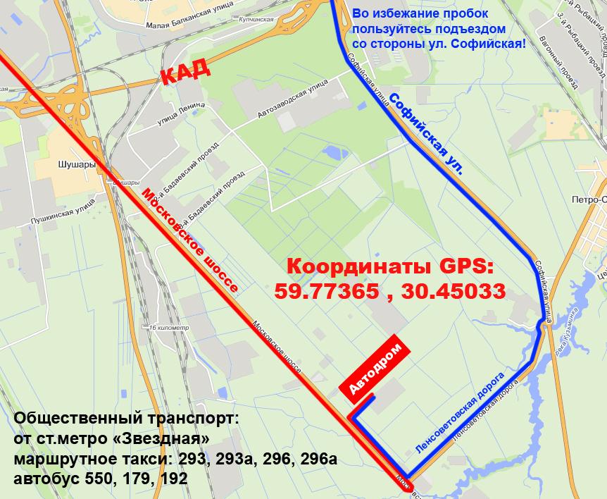 Московское шоссе 5 км от