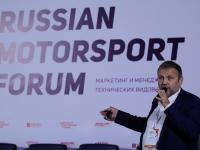 Russian Motorsport Forum